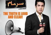 Sar e Aam Ary News / Watch Online Sar e Aam Ary News