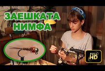 Fly Tying Movies