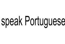 Adoro-te Portugal / by Duda Hahn