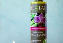 Kosmetyki organiczne Organic Cosmetics / Kosmetyki organiczne, ekologiczne, roślinne