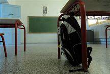 Μηδενικοί ή ελάχιστοι οι μόνιμοι διορισμοί τη νέα σχολική χρονιά.