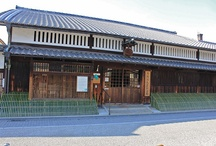 Museums in Kyoto!