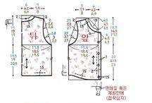 베이비돌의옷장