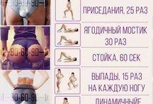 exerciti