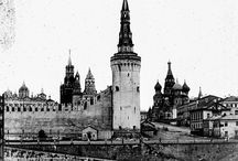 Старая Москва/Old Moscow