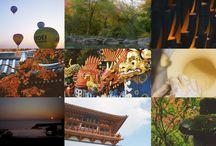 Français: Voyage au Japon