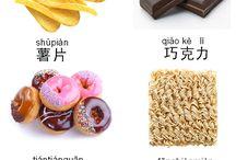 Chinese Food Vocabulary
