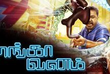 Tamil Movie Reviews and Ratings / This board have contained Tamil (Kollywood Movies) Reviews and Ratings.
