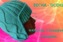pletenie z vlny čiapky detské