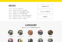 Webサイト黄