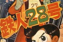 鉄人28号 Posters / by Natasha Jen