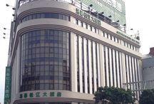 141204_Taipei_Green World Hotel Song Jiang