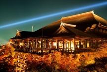 KYOTO LUXURY HOTELS / 京都のラグジュアリーホテル