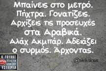 quots