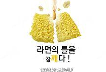 제품광고 포스터