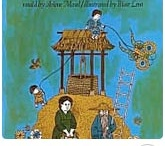 children's lit / by Lori Armstrong