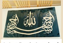 Arabic calligraphy canvas