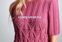 розовый свитер сверху полоска