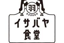 ロゴマーク Logos
