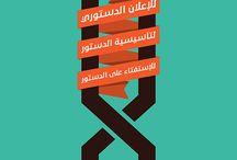 Arabic Alphabet Design / by Genevieve Araque