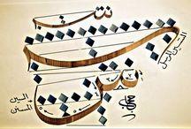 Hat Sanatı Harfler