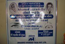 CSR / Free Eye Checkup camp was organized in the fond memory of Late Smt. Gyarsi Bai and Late Shri Lala Shyam Lal Gupta, grandparents of Mr. Sudhir Gupta, Director of Advance Hydrau-Tech. / by Advance Hydrautech