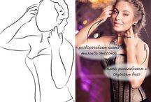 Позирование для фотосессии. Положения рук при позирования. / Варианты правильного и неправильного положения рук и пальцев модели, рассмотрения поз в которых женские руки выглядят более женственными.