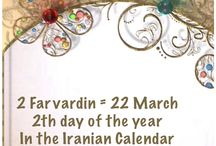 2 Farvardin = 22 March / 2th day of the year In the Iranian Calendar www.chehelamirani.com