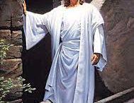 ...The Lord my Savior...