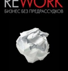 Books Worth Reading / by Martien Bekema