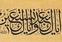 Dini yazılar