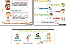 EDUCATION KIDS