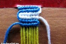 плетенка