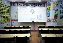 塾・予備校