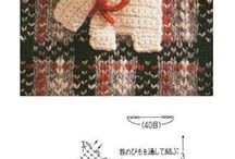 Crochet for dog