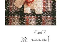 Crochet for dog
