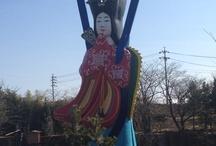 輪之内町(Wanouchi-town)