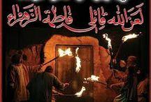 heart ♥of  Hazrat Muhammad(P.B.U.H) is SYEDA FATIMA ♥ ZAHRA (as)
