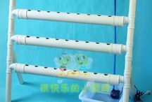 Materas en tubo pvc