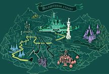 Карты волшебных стран   Fairy maps