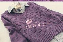 blusa tricô lilas