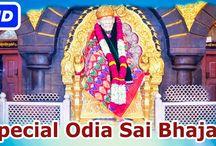 Darasana Diahe Sai    Odia Devotional Video