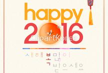 greeting msg for new year