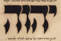 Hebrew Stuff