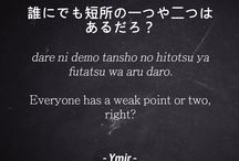 Japanese Great Phrases