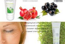 Beauty / Всё самое свежее для ухода за кожей тела, лица, здоровья волос, ногтей и хорошего настроения!