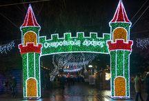 Ονειρούπολη / Η Ονειρούπολη είναι μια χριστουγεννιάτικη γιορτή, η οποία κέρδισε το πανελλαδικό ενδιαφέρον και μετέτρεψε την πόλη της Δράμας σε προορισμό για τις εορτές των Χριστουγέννων. Δημότες εθελοντές και στελέχη του Δήμου φροντίζουν για τη χριστουγεννιάτικη διακόσμηση των σπιτιών αλλά γενικότερα του δημοτικού κήπου όπου λειτουργεί η Ονειρούπολη.