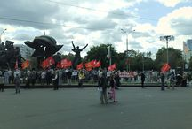 "Митинг против поборов ""на капремонт"" - Москва, 30.08.2015 / Октябрь-большевики https://octbol.wordpress.com/"