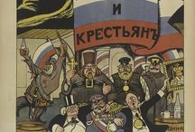 Гражданская война в России / Civil war in Russia