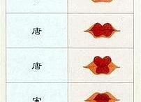 Dynasty Lips